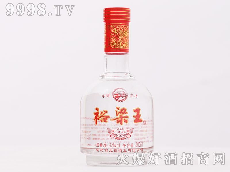 裕梁王酒一品云天42°500ml浓香型白酒