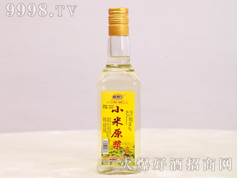 醇源玖小米原浆酒46°500ml