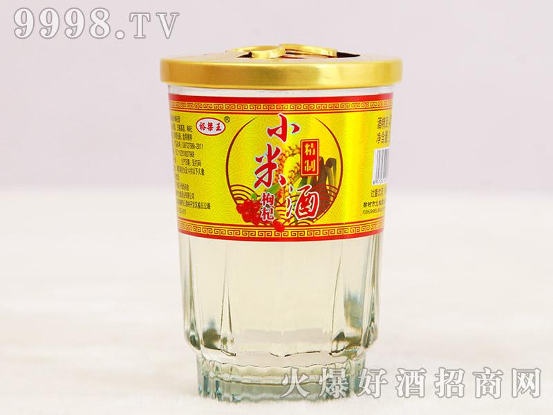 裕梁王精制小米枸杞酒42°125ml