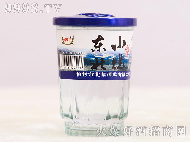 裕梁王东北小烧酒50°125ml浓香型白酒