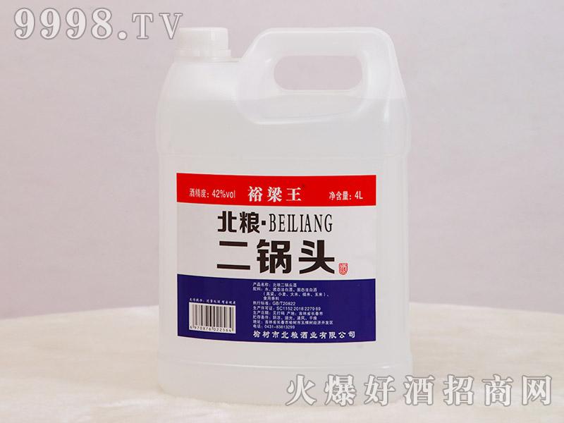 裕梁王北粮二锅头酒42°4L清香型白酒