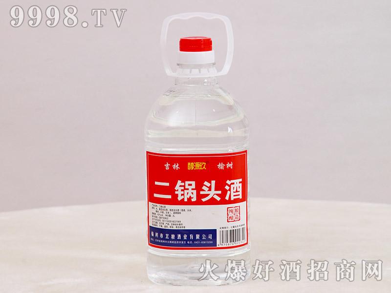 醇源玖二锅头酒42°2L清香型白酒