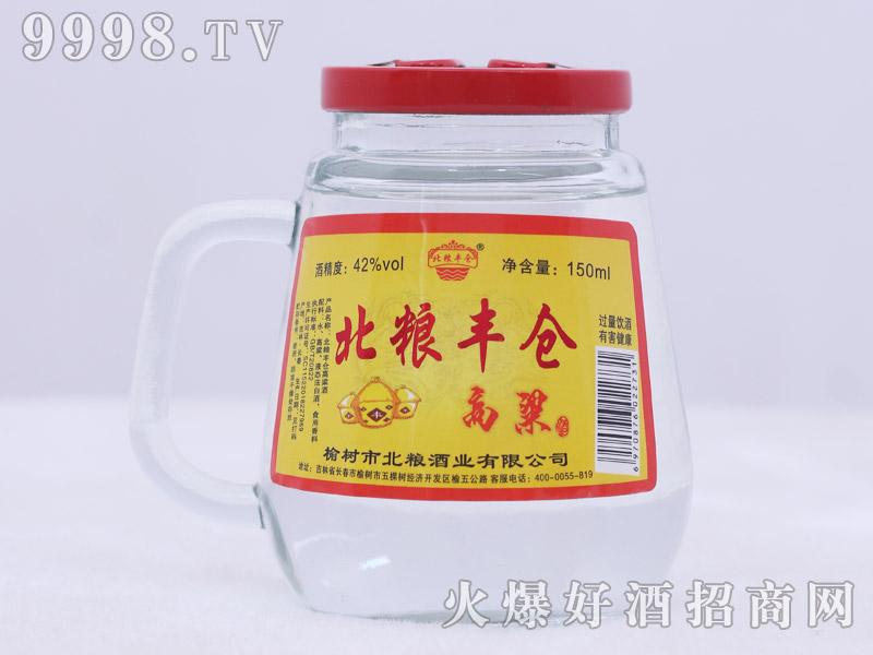 北粮丰仓高粱酒42°150ml浓香型白酒