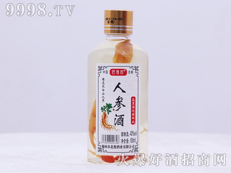佰福园人参酒42°100ml